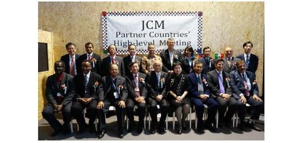 日本、COP22のサイドイベントでJCMをアピール 途上国に省エネ技術支援