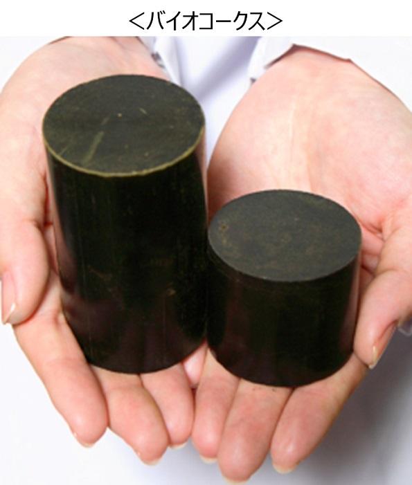 神戸のスタバ、コーヒー豆かす・廃棄物などを固形燃料に加工する実験スタート