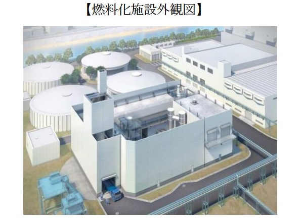 電源開発など、福岡県で「下水汚泥→固形燃料化→石炭火力発電で混焼」
