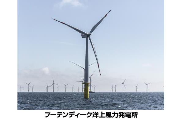 伊藤忠商事、ドイツの巨大洋上風力発電事業(288MW)に参画