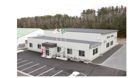 風力発電の保守トレーニング・部品倉庫 日立が秋田県に拠点開設
