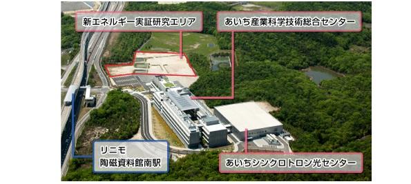 愛知県、新エネ分野の実証研究に施設を無料貸し出し 太陽光発電など使用可能