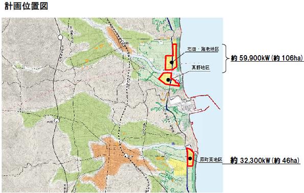 被災地・福島県南相馬市で新たなメガソーラーが着工(32MW)