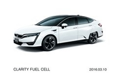 「CLARITY FUEL CELL」外観