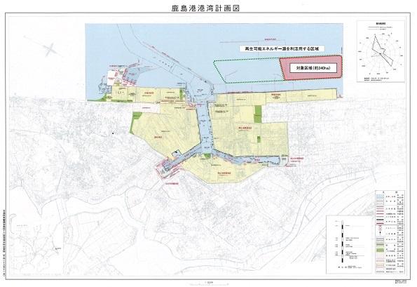 茨城県・鹿島港の洋上風力発電事業者、再公募 丸紅が撤退したため