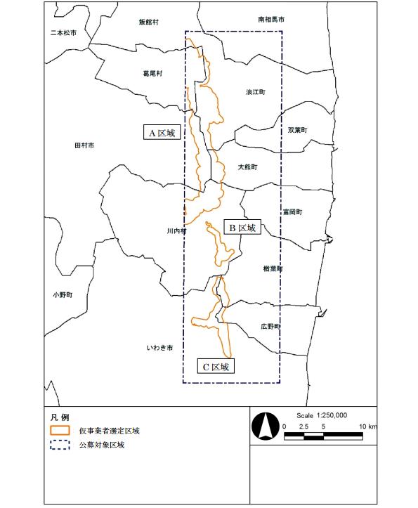 福島県・阿武隈地域の陸上風力発電、さらに事業者公募(3回目)