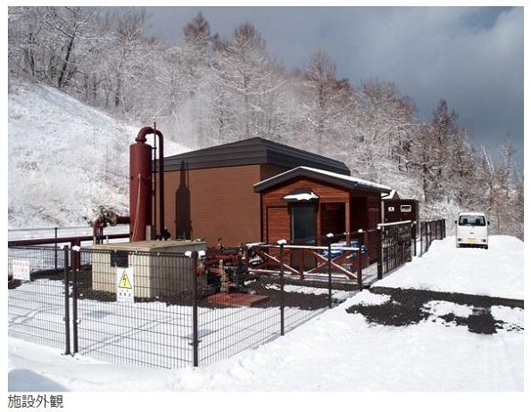 洞爺湖温泉で72kWのバイナリー発電システムが竣工 地域の配湯設備に活用