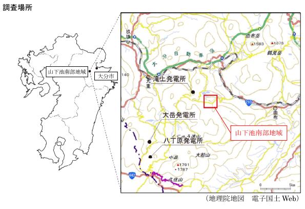 九州電力、大分県由布市・九重町地域の地熱資源調査を開始