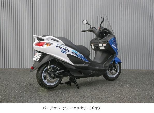 スズキの燃料電池ビッグスクーター、公道実験開始 1充填で走行距離120km