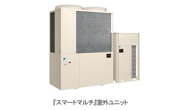 ガス・電気、安い方を自動選択するハイブリッド空調システムが新発売