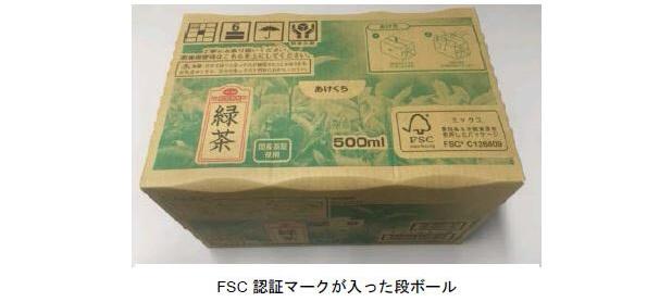 コープ、商品ダンボールの50%をFSC認証製品へ