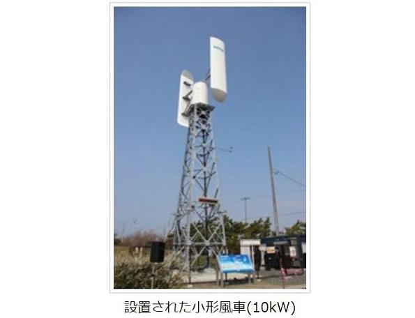 垂直翼+ウイングレット付きの小形風力発電システム(10kW)、実験開始