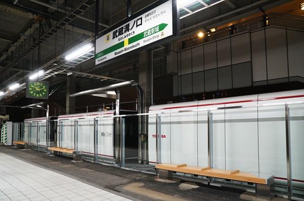東芝の太陽光発電+燃料電池システム、今度は武蔵溝ノ口駅に設置