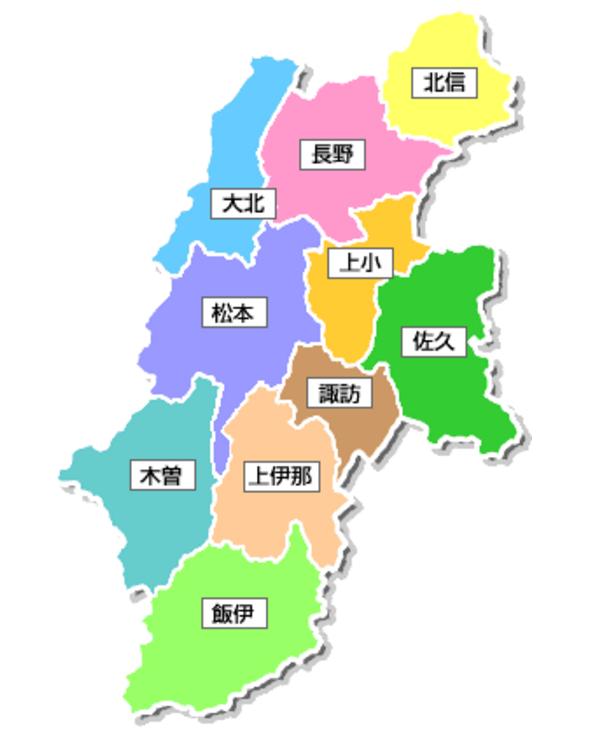 長野県、再エネ活用の地域活性化事業募集 採択されると補助事業で優先