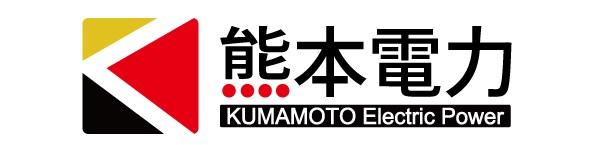 電力の供給開始が遅延していた熊本電力、契約受付を再開