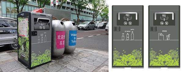 自動圧縮型スマートゴミ箱「BigBelly Solar」 今度は東京・表参道で実験