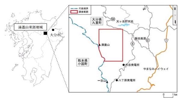 九州電力、大分県九重町・涌蓋山東部で地熱資源調査へ