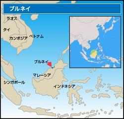 ブルネイの水素、年間210トンを日本に海上輸送 国内4社が実証実験へ