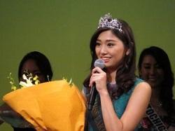 環境保護がテーマのミスコン「ミス・アース」、日本を代表する美女決定