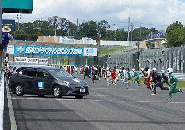全日本エコドライブチャンピオンシップ2017 今年も鈴鹿サーキットで開催