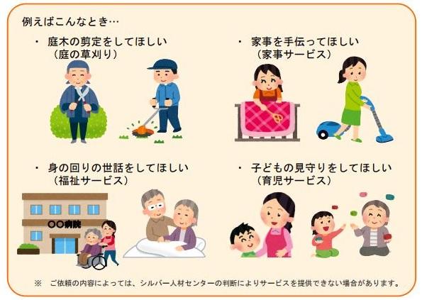 九州電力、会員向け「くらしサポート」サービスを拡大 熊本県でも提供