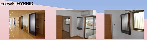 最大34%省エネの輻射式冷暖房システム ハウステンボスで効果を実証