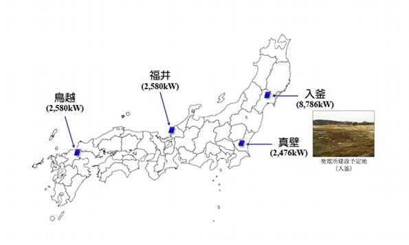三菱マテリアルなど、国内4カ所の社有地を活用した太陽光発電事業開始
