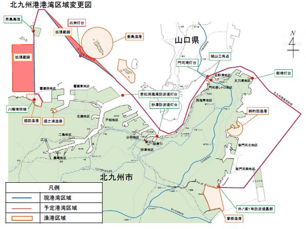 北九州市、洋上風力発電所建設のため港湾区域を拡張 国交省が同意