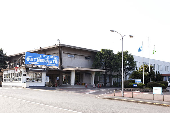 倉敷市の水島コンビナートに立地し、同社の中で最も早く操業を開始した東京製鐵 岡山工場