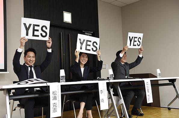 「FIT18円でも収益を生み出せるか」の質問に三氏の答えはそろってYES