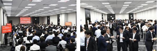 前回のフォーラムでは、約400名が参加。懇親会でも活発な情報交換が行われた
