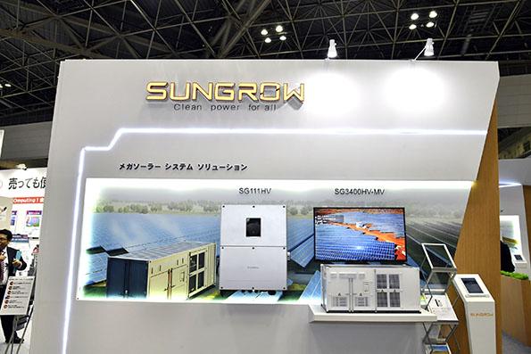 第9回国際スマートグリッドEXPOで紹介されたメガソーラーシステムソリューション