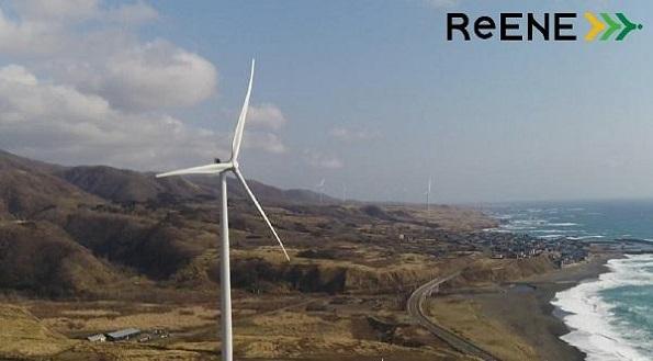 「蓄電池併設型」の風力発電、北海道で運転開始