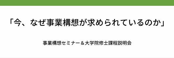 title2020_01_18-2
