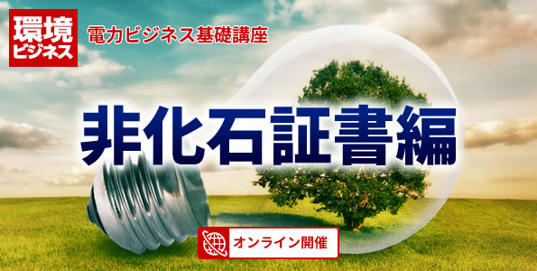 title20200529-3