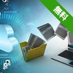 コスト削減と環境負荷低減を両立する『新たなデータ保管サービス』説明会