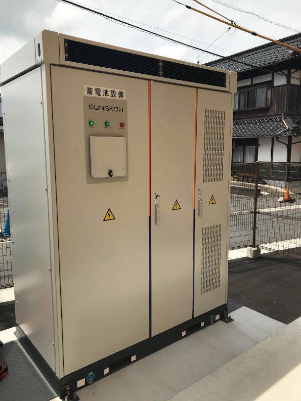ST159KWH-50HV蓄電システム:設置事例