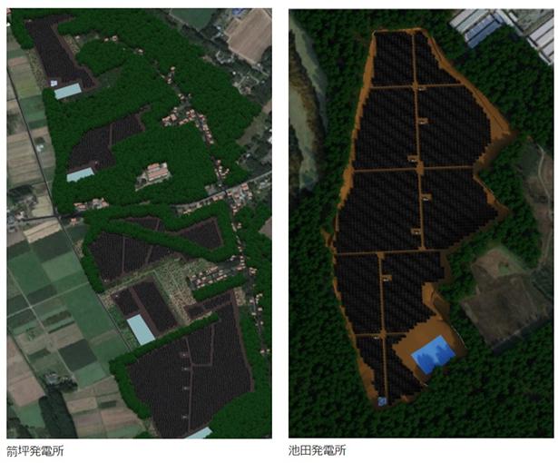 ファースト・ソーラー、計60MWのメガソーラーを栃木県那須エリアに建設