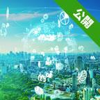 環境経営の実践ー持続可能で強靭なリデザイン【オンライン開催】