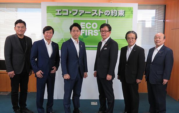 楽天・島津製作所など5社、環境省「エコ・ファースト」企業に認定