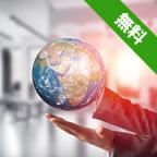 出展検討の企業様向け 第2回 環境ビジネスオンラインEXPO 説明会