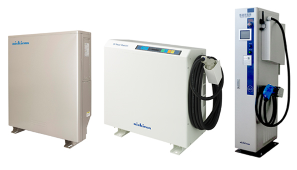 家庭用蓄電システム、V2Hシステム、急速充電器