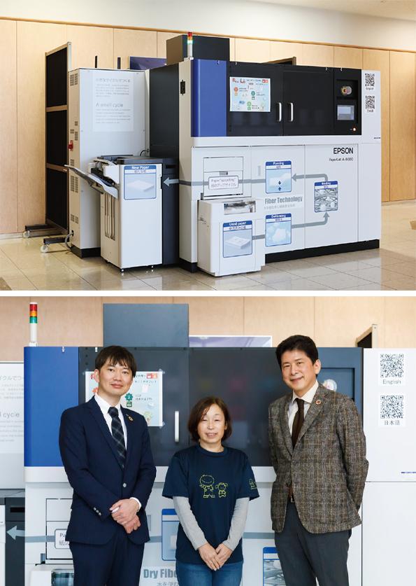上:プロジェクトの中核を担う『PaperLab』(九州ヒューマンメディア創造センターの1階に設置) 下:左からエプソン販売 多田氏、わくわーく 小橋氏、プロジェクト推進フォーラム 網岡氏