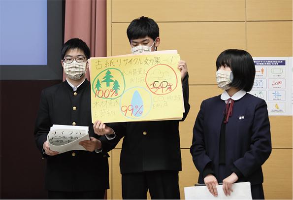 福岡教育大学附属小倉中学校の生徒 「プロジェクトを通してローカルSDGsにどう貢献するか」を学ぶ場所としても活用されている