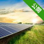 太陽光シンポ―FITから10年目、現状とこれから【オンライン開催】