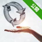 第2回 環境ビジネスオンラインEXPO『循環経済』×『ゼロエミッション』
