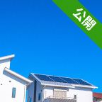 ZEH・スマートハウスシンポ―標準化、普及加速に向けて【オンライン開催】