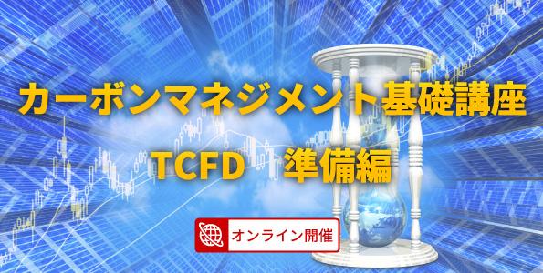 title20210623