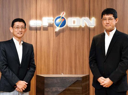 国産木質バイオマス発電のエフオンが電力小売事業に参入