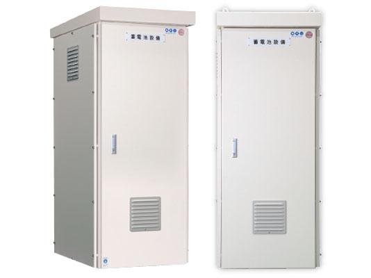 エネマン、再エネアグリゲーション事業に採択 蓄電池で再エネ安定化
